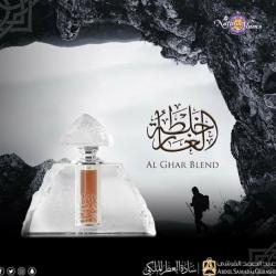 Духи  Al Ghar Blend