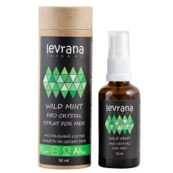 Натуральный дезодорант «Дикая мята»