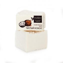 Хозяйственное мыло «Чистый кокос» 175 г