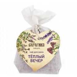 Чай для ванны ТЁПЛЫЙ ВЕЧЕР