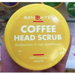"""Скраб для кожи головы """"Кофе"""", стимулирование роста волос,..."""