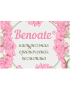 Косметика Benoate (Томск, ТГУ)